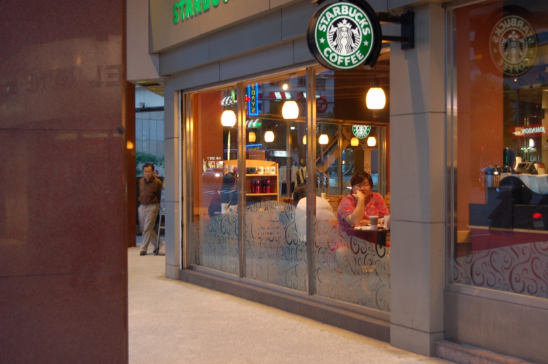 Starbucks in taiwan