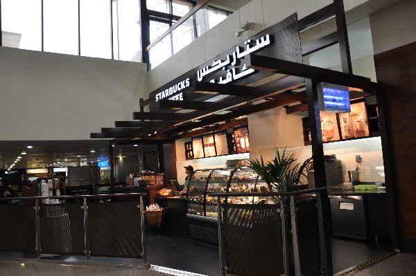 dubai airport departures