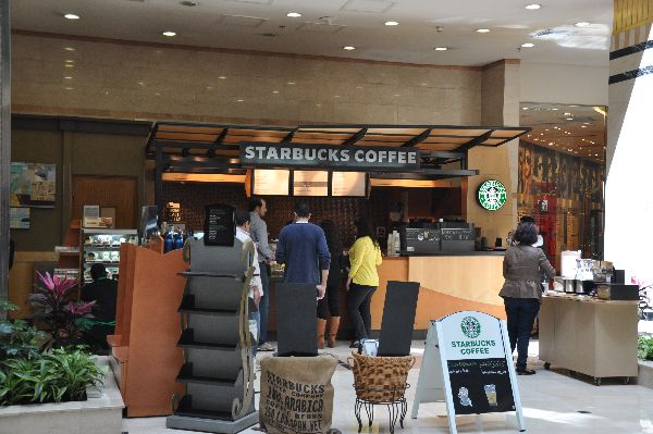 Starbucks in Egypt