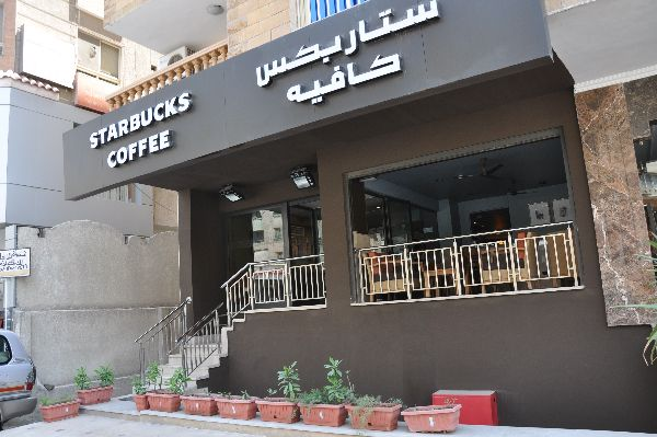 Starbucks in Egypt