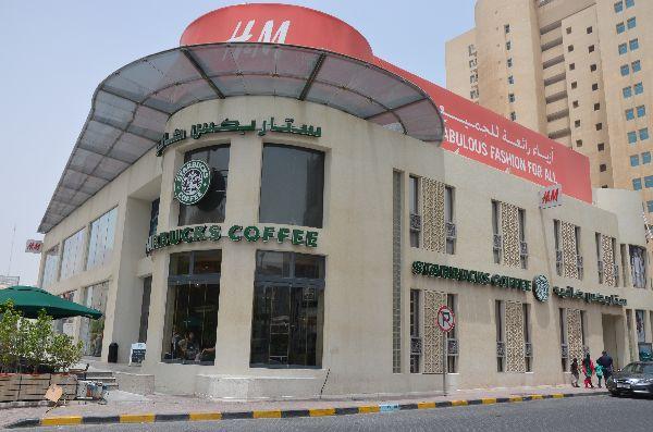 Starbucks in Kuwait